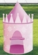 """Игровой домик с мячиками """"Принцесса"""" (100шт.)"""