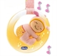 Музыкальный ночник Луна (розовый) Chicco Артикул: 71761.00
