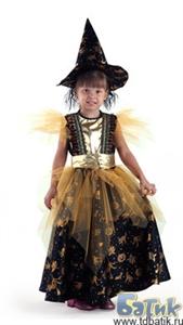 Карнавальный костюм Ведьма золотая 930