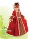 Карнавальный костюм Баронесса красная 435-1