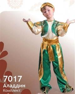 Карнавальный костюм Алладин 7017