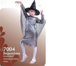 Карнавальный костюм Ведьмочка 7004