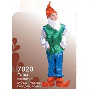 Карнавальный костюм Гном 7020
