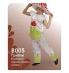 Карнавальный костюм Грибок 8005