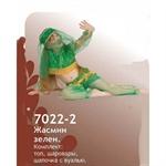 Карнавальный костюм Жасмин зеленая 7022-2