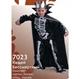 Карнавальный костюм Кащей Бессмертный - 7023