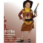 Карнавальный костюм Ковбойка 8018