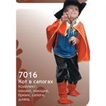 Карнавальный костюм Кот в сапогах 7016