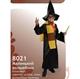 Карнавальный костюм Маленький волщебник - 8021
