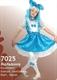 Карнавальный костюм Мальвина 7025