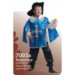 Карнавальный костюм Мушкетер - 7003