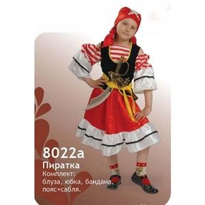 Карнавальный костюм Пиратка - 8022