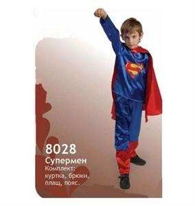 Карнавальный костюм Супермен - 8028