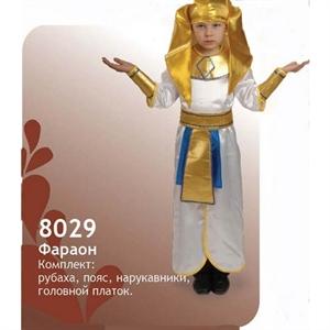 Карнавальный костюм Фараон - 8029