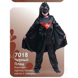 Карнавальный костюм Черный плащ - 7018