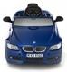 Машина педальная Toys Toys BMW 335i Cabrio