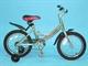 Велосипед Jaguar MS-a162 alu 16