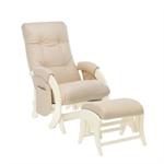 Кресло для кормления+пуф Milli Smile Polaris Beige