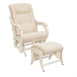 Кресло для кормления+пуф Milli Style Vanilla