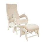 Кресло для кормления+пуф Milli Ice Vanilla