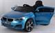 Электромобиль Joy Automatic BMW 6 GT синий металлик