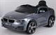 Электромобиль Joy Automatic BMW 6 GT серый металлик