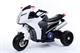 Детский мотоцикл Joy Automatic Sport Bike белый